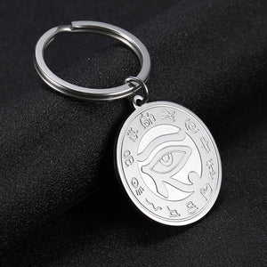 GUNGNEER Vintage Egypt Leather Eye of Horus Symbol Bracelet Charm Key Ring Chain Jewelry Set