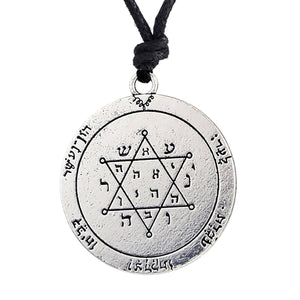 ENXICO Second Pentacle of Jupiter Seal of Solomon Talisman Pendant Necklace ? Bronze Plated