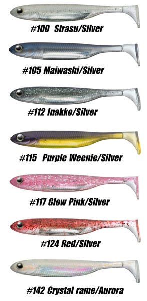Flash J Shad 4 inch PLUS Salt Water Series