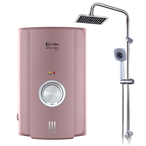 CENTON Serene Instant Shower Water Heater + Rainshower Set | Rose Gold (Upgraded)