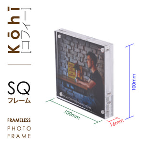 Frameless Crystal Glass Photo Frame