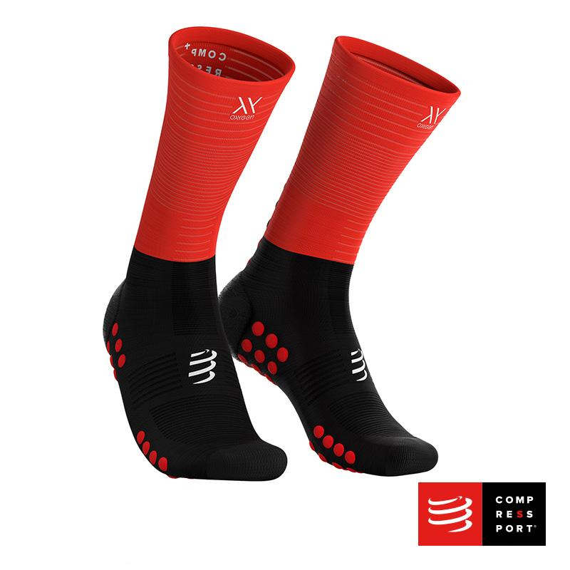 Calcetín Mid Compression Negro/Rojo - Aqua Zone