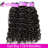 Mscoco Hair Water Wave Bundles Brazilian Hair Weave Bundles Can Buy 1/3/4 Bundles Natural Color Remy Human Hair Extensions