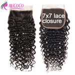 7x7 Lace Closure Brazilian Curly Human Hair Closure With Baby Hair