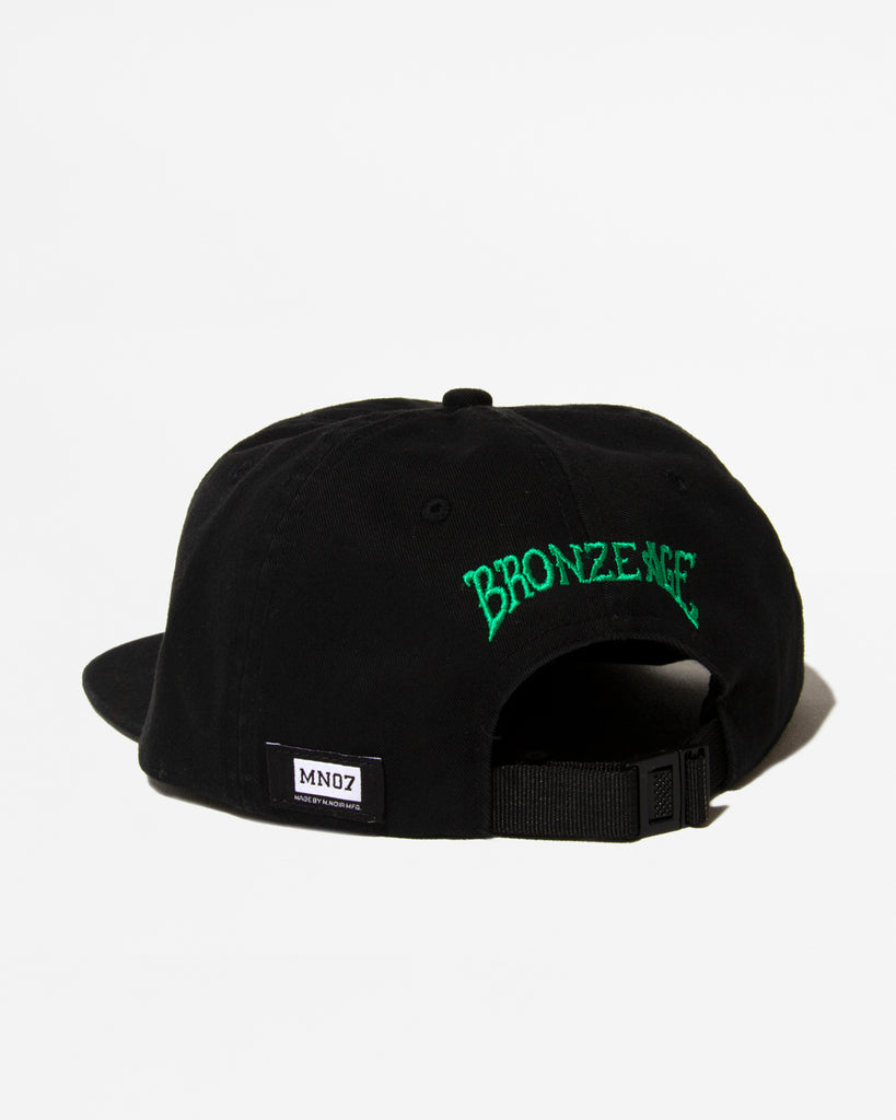 Bronze Fish Hat - Black - [product _vendor]
