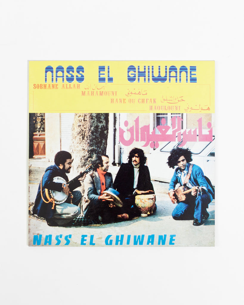 Nass El Ghiwane - Nass El Ghiwane - [product _vendor]
