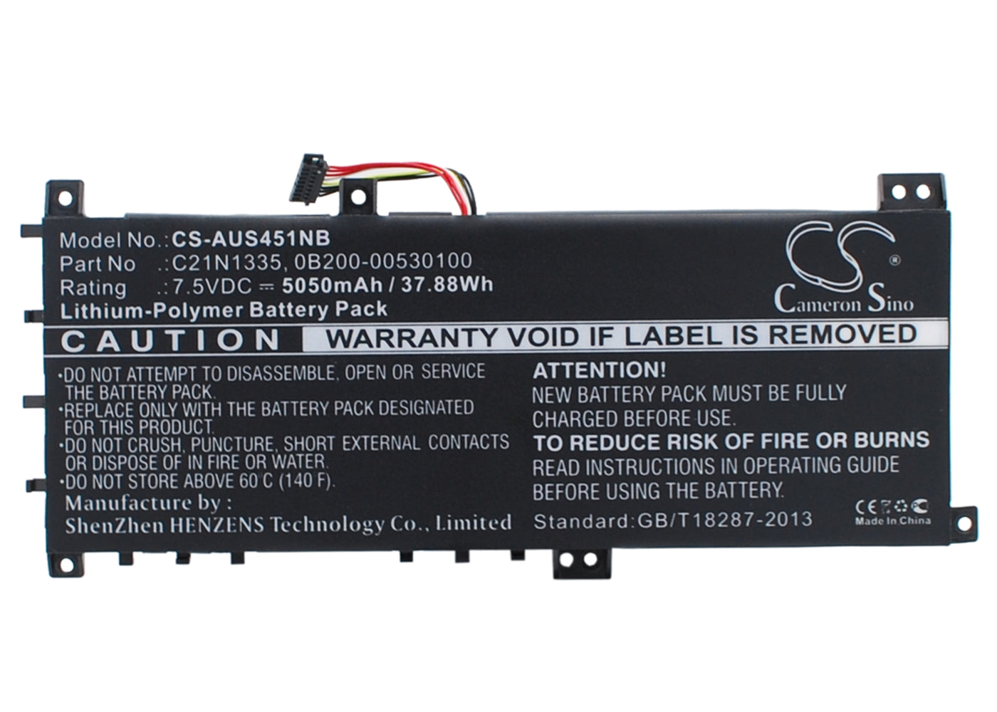 CS-AUS451NB Cameron Sino Battery