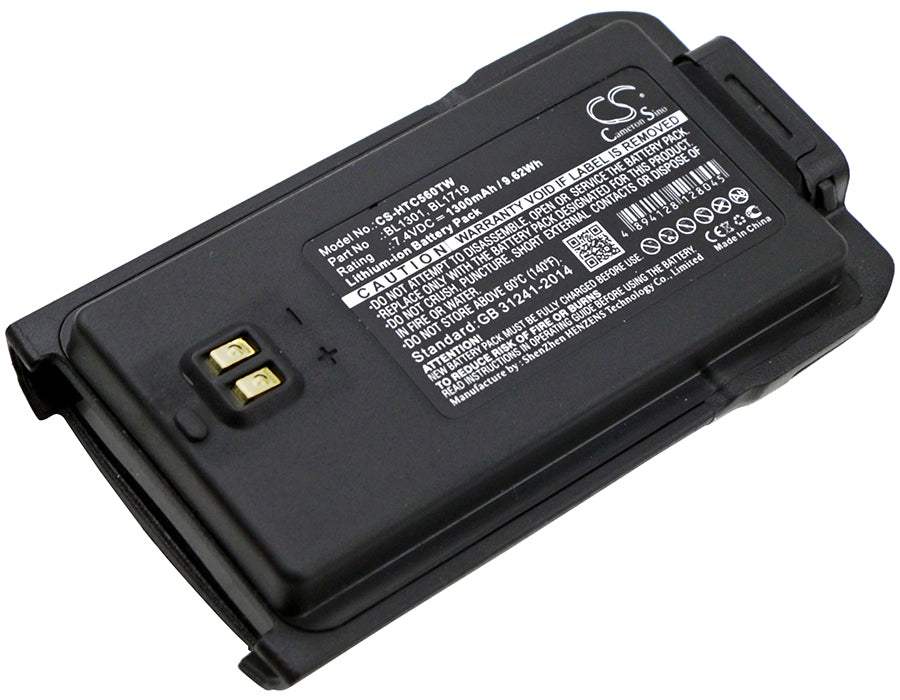 CS-HTC560TW Cameron Sino Battery