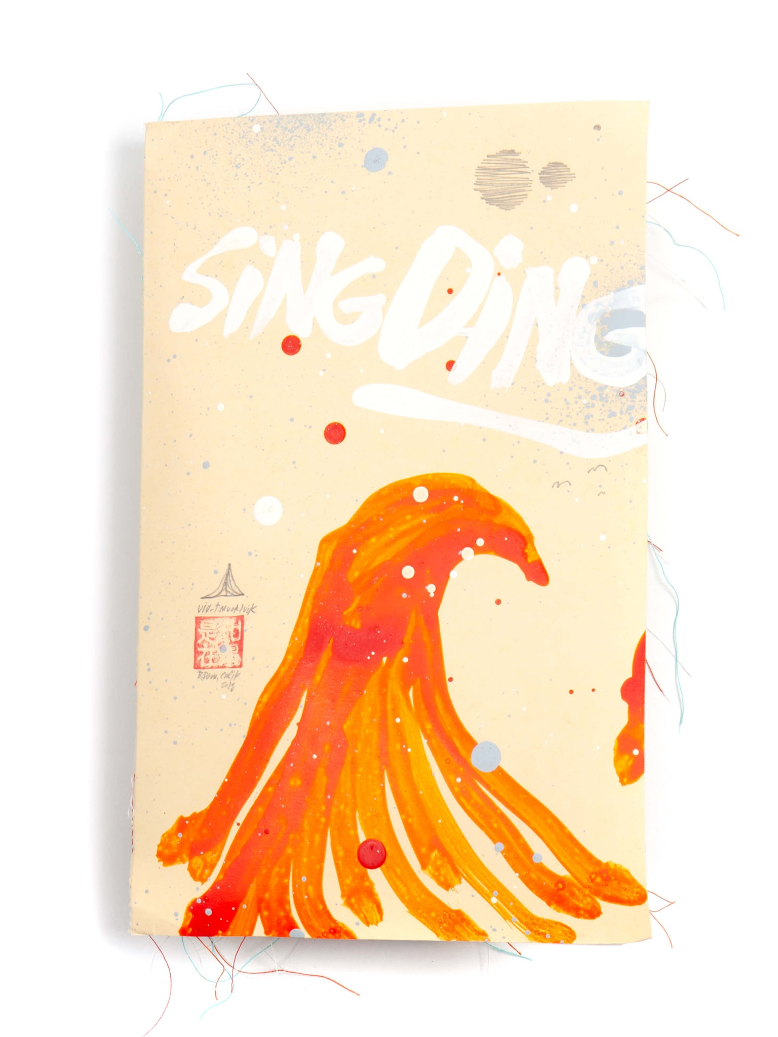 Thomas Campbell - Sing Ding Zine