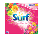 Surf Tropical Lily Front & Top Loader Powder