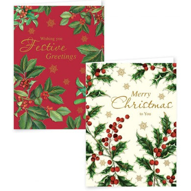 12 Portrait Christmas Cards Foliage & Verse