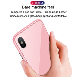 Magnetic Adsorption Case Metal Frame Tempered Glass Back with Built-in Magnet Cover for Apple iPhone X/iPhone XS/iPhone XMAX