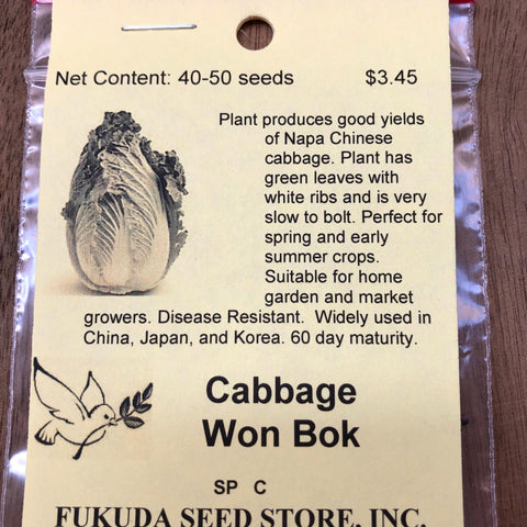 Cabbage / Won Bok