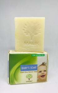 Baby soap 100% natural with dead sea minerals 100% handmade chamomile & lavender oil