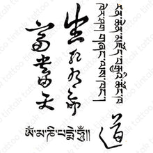 Load image into Gallery viewer, Chinese characters tintak temporary tattoo design.