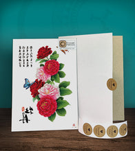 Load image into Gallery viewer, Tintak temporary tattoo sticker with peonies flower design, with its hard board packaging.