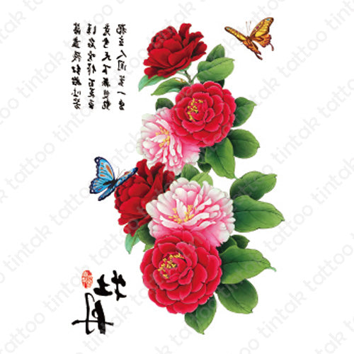 Red and pink peony flowers temporary tattoo sticker design with small butterflies and Chinese characters about the flower.