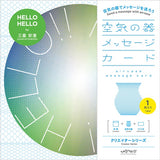 Airvase message card Hello by Torafu