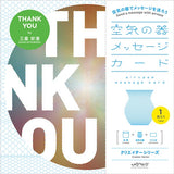 Airvase message card Thank You by Torafu