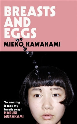 breasts and eggs door mieko kawakami
