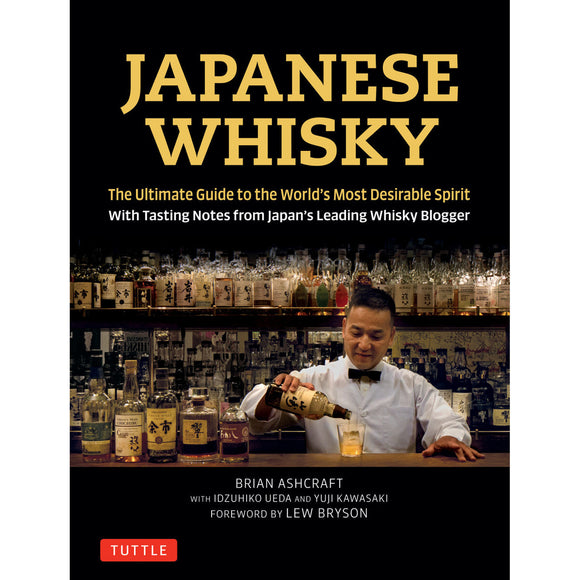 Japanese whisky, the ultimate guide
