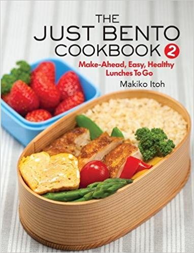 Just bento cookbook 2