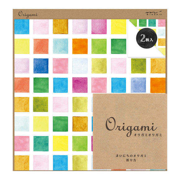 Chotto Origami papier watercolor tile