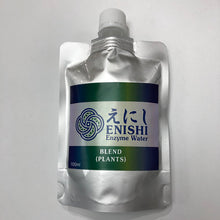 Load image into Gallery viewer, Enishi Enzyme Water
