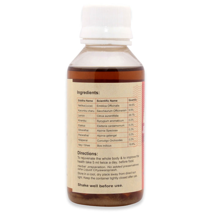 Jeevamirtham (Herb-based Tonic - Immunity Booster) 200 ml
