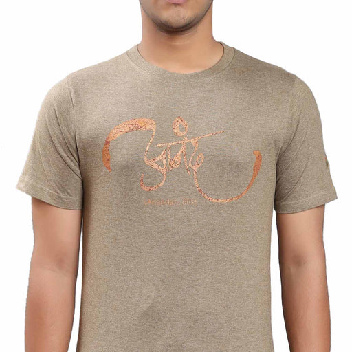 Unisex Cotton Anand Copper Printed T-shirt - Olive