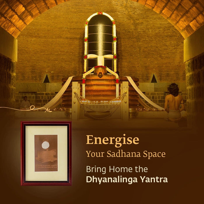 Dhyanalinga Yantra with Wooden Frame (12 mm)
