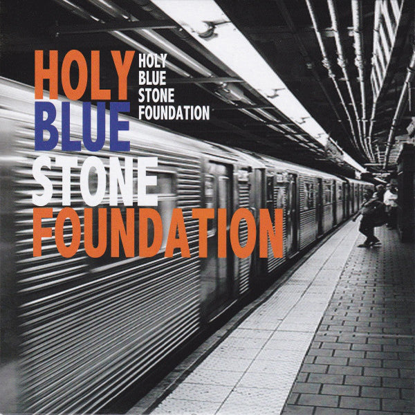 Holy Blue (7 inch)