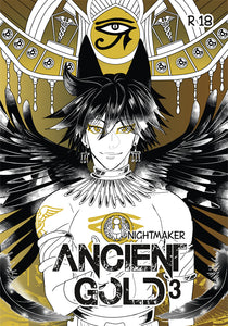Ancient Gold 3 (ENG ONLY) - Nightmaker