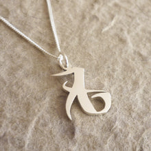 Load image into Gallery viewer, Sterling Silver Love Rune Pendant