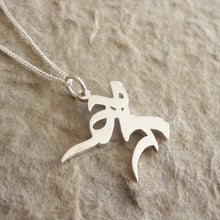 Load image into Gallery viewer, Persevere Sterling Silver Rune Pendant