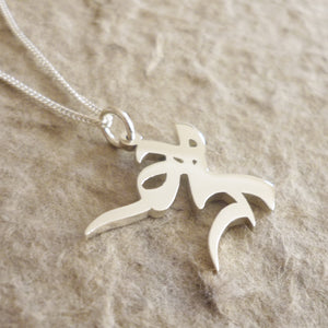 Persevere Sterling Silver Rune Pendant