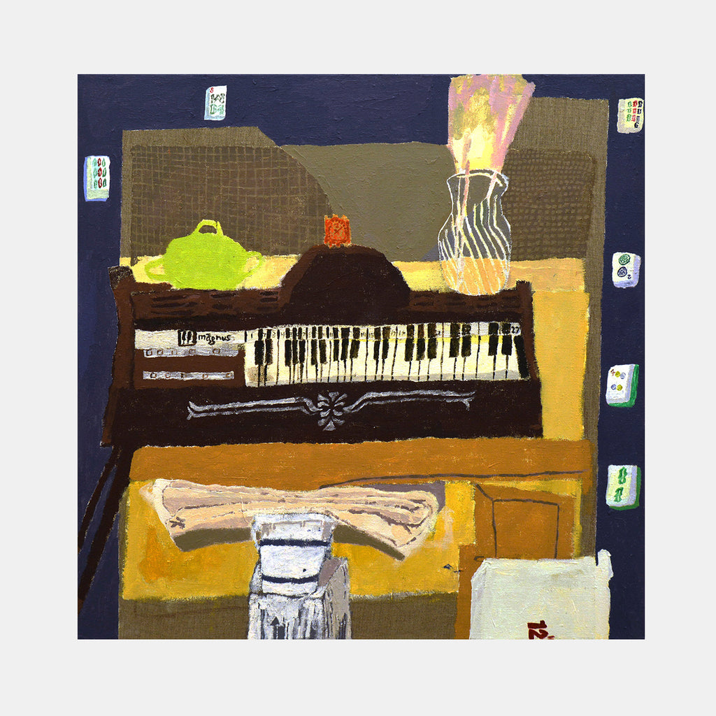 You know how many great paintings have pianos in them?