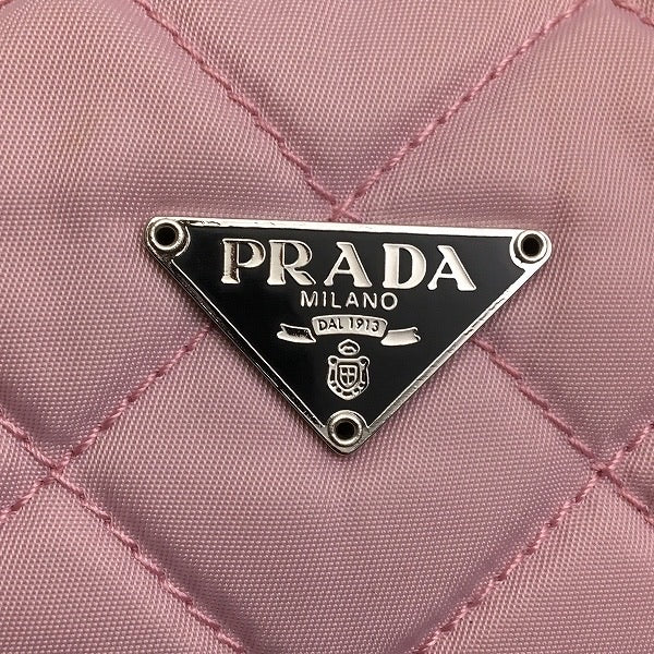 Prada Dust Pink Quilted Nylon Cosmetic Pouch