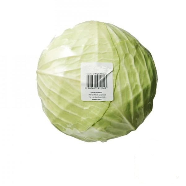 "Round Cabbage Price Per Kg ""PICKUP FROM FARMER JOE SUPERMARKET UPOLU ONLY"" Farmer Joe Supermarket"