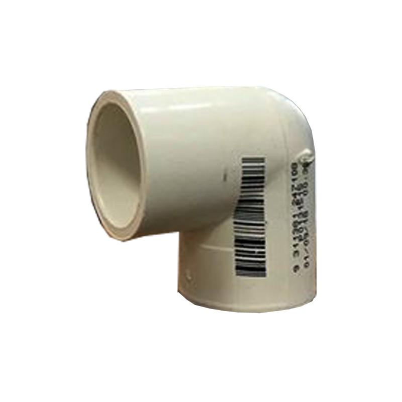 PVC HP PLAIN ELBOW 15mm x 90 IPLEX