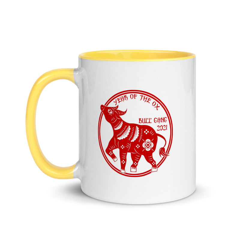 products/white-ceramic-mug-with-color-inside-yellow-11oz-left-601390ad6cf0d.jpg