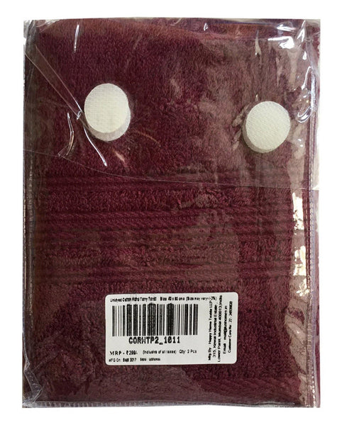 Lushomes Red Plum Super Soft and Fluffy Cotton Hand Towel Set (Size: 40 x 60 cms, Pack of 2, 450 GSM) - Lushomes