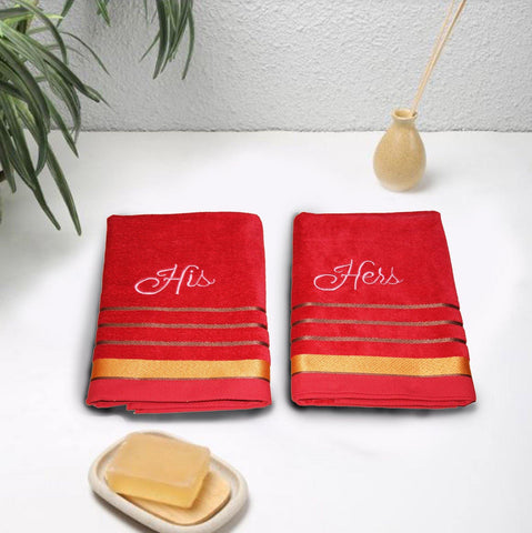 Lushomes Maroon His and Her Embroidered Cotton Bath Towel Set, (70 x 140 cms, Pack of 2 Pcs) - Lushomes