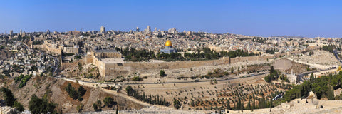 Jerusalem - Photography Print on Canvas - Canvas Panoramic Wall Art