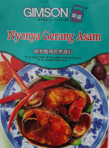 GIMSON Nyonya Gerang Asam (Best Before: 29 Nov 2020)