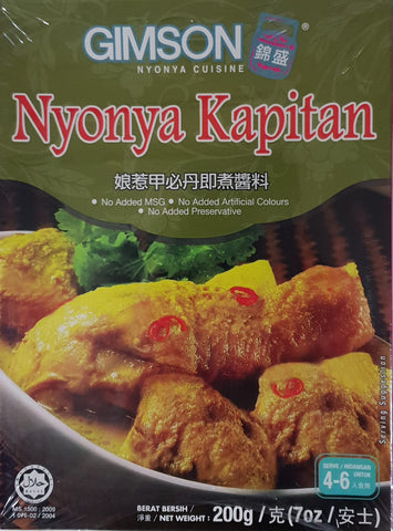 GIMSON Nyonya Kapitan Curry (Best Before: 03 Jul 2020)