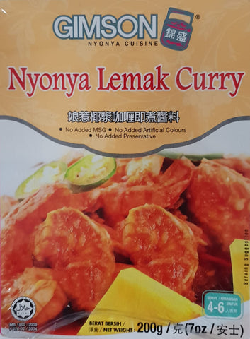 GIMSON Nyonya Lemak Curry (Best Before: 29 Nov 2020)