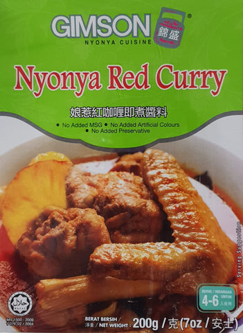 GIMSON Nyonya Red Curry (Best Before: 29 Nov 2020)