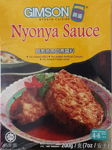GIMSON Nyonya Sauce (Best Before: 15 Sep 2020)