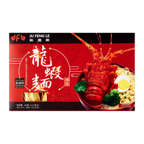 Ju Feng Le Dried Lobster Flavored Noodle (Best Before: 26 Dec 2019)